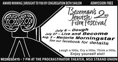 Beth-Salom-film-festival-w--films-070116